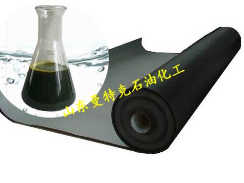 防水卷材专用油