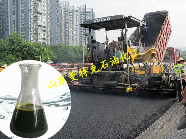 改性沥青专用油