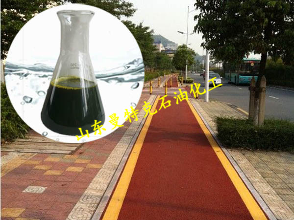 彩色沥青专用油